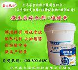 北京鑫太城谷微生态型提高生长速度的速健素;