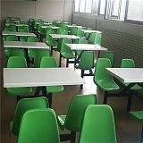 快餐桌椅 职工餐桌椅选择合适材质;