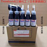 三鍵TB1301B tb1301b拔管油 鐘表膠水