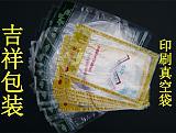 农产品/工业产品/中药材真空包装袋,各种彩印复合包装袋;
