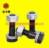 栓钉|焊钉|剪力钉|钢结构螺栓|扭剪螺栓|河北金力豪紧固件制造有限公司;