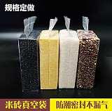 滄州濱科直銷 復合塑料包裝袋 牛皮紙袋 米磚雜糧袋;