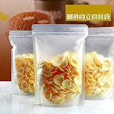 滄州濱科直銷透明塑料袋自立拉鏈包裝袋磨砂自立拉鏈袋休閑食品袋;