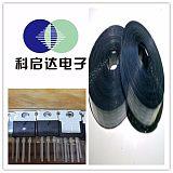 惠州回收各种电子元件回收IC二三极管等;