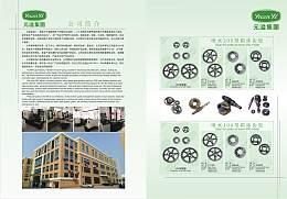 浙江台资企业生产伞齿蜗轮蜗杆