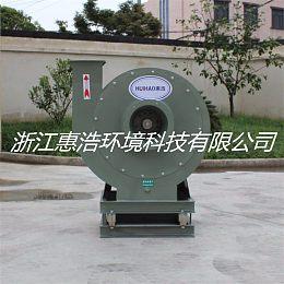 浙江惠浩高压离心风机 9-19/9-26系列 4A/4.5A/5A/5.6A