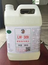 聚氨酯洗模水 龙威PU洗模水;