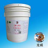 深圳龙威铝模洗模水LW313纸塑厂模具清洗剂;