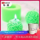 工艺品硅胶 肥皂蜡烛模具硅胶 手工肥皂 液态硅胶 硅胶原料;