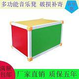 音乐凳学校多功能教室合唱台阶组合彩色积木专用六面体舞台凳;