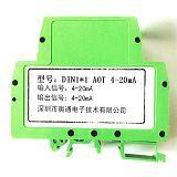 电流隔离模块/4-20ma转4-20ma隔离变送器;