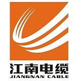 五彩電線電纜 江南五彩電纜 西安辦事處 無錫江南電纜玖玖資源站;