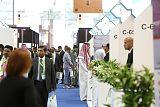 2019年卡塔尔五大行业展复合地板展-中国区总代理;
