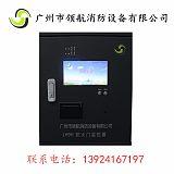 廣州LH9H防火門監控器;
