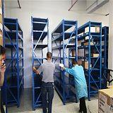 深圳龙岗金属层板货架轻型移动式仓储货架;
