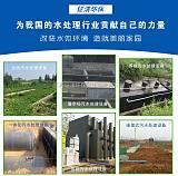 居民区生活污水处理设备;