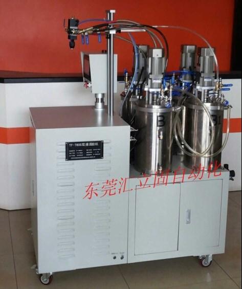 TF-780 A/B双液自动混合、精密定量真空灌胶机