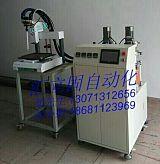TF-780 A/B雙液全自動混合及定量混膠機/工藝品滴膠機;