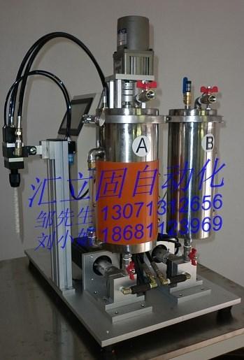 TF-560台式精密AB双组份小胶量自动混胶机/滴胶机