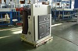 ZN127A-12/1250-31.5真空断路器