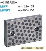 油槽润滑钢导板,表面油道钢滑板,自润滑钢基耐磨板