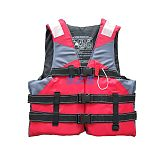 雅马哈成人儿童救生衣水上娱乐马甲YAMAHA皮划艇船舶用漂流浮力衣;