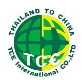 中国-泰国陆路运输一条龙服务;