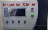 工业冷水机AYD-20AD水冷机价格 冰水机维修厂家
