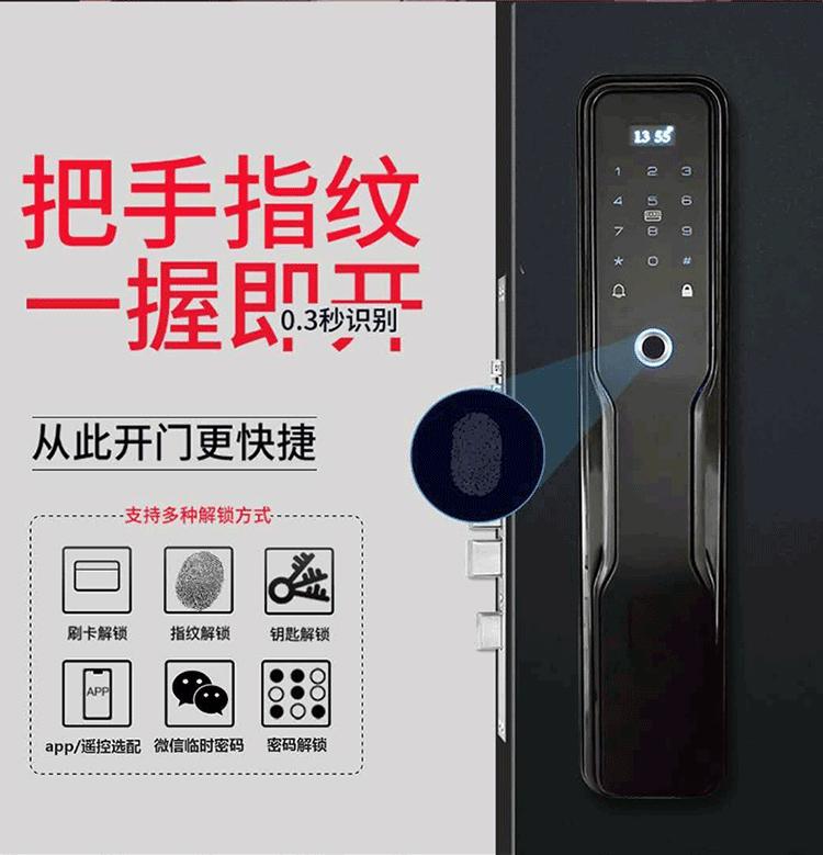 广东顾家安GJA8006家用防盗门全自动智能锁厂家批发