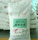 河北清洗劑優質供應商;