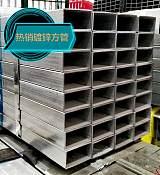 長沙方管批發,方管廠家直銷,現貨供應鋼材;