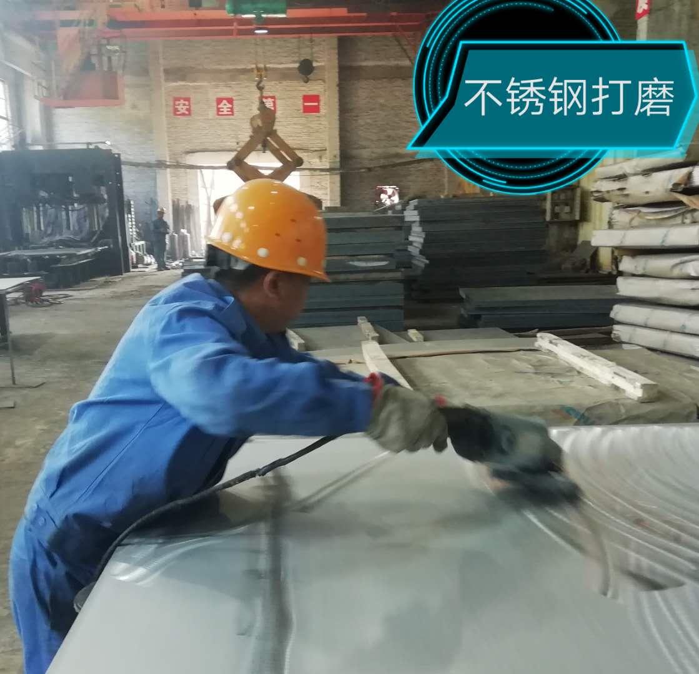 山西德之北厂家直供δ3-150mm不锈钢复合板
