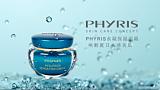 Phyris菲瑞丝|教你夏日如何保养肌肤;