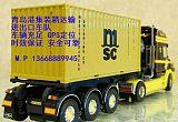 青岛港集装箱车队 陆运 进出口集装箱车队 省内江苏河南优势;