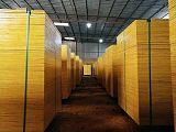廣西建筑模板排名?那個廠生產的建筑模板質量好?;