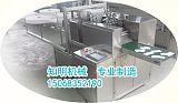 高级精油香薰片 环保香片包装机器设备;