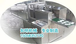 高级精油香薰片 环保香片包装机器设备