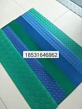 防滑橡胶板,条纹板,灰色圆扣,绿色柳叶,蓝色杠板,皮革纹;