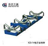 电子皮带秤ICS系列贸易结算;
