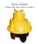 廈工951/953/955/956裝載機配件 輪架 輪殼 牙包 製動盤;