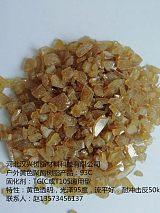 河北漢興黃色透明聚酯樹脂93C