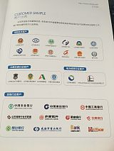 青岛权威信息安全等级保护测评公司