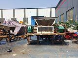 单轴撕碎机制造商-四轴撕碎机供应商;
