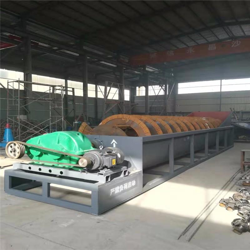 福建水洗砂設備廠家現貨 定制輪斗式洗砂機報價