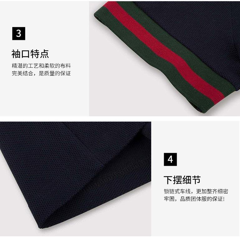深圳企業文化衫廣告衫polo定制