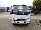 5噸油罐車廠家直銷可分期和上戶(微信同號)