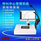 深圳亿维无线电话录音盒语音盒带CRM客户管理系统电脑软拨号短信收发;