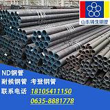 耐腐蚀ND无缝管09CrCuSb耐酸钢管 考登钢管空气预热;