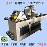 縮管機TM60 縮口機 數控全自動縮管機 脹縮