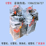 金屬圓鋸片MC-315B 氣動切管機